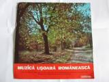 Cumpara ieftin RAR! VINIL L.P. MEDIU 10'' MUZICA USOARA ROMANEASCA 1967 EDD 1163 STARE F.BUNA