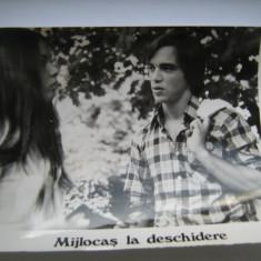 Fotografie originala, film romanesc, Mijlocas la deschidere, 16,5/12, Necirculata