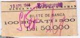 Banderola 100 bucati bancnote 500 lei 1940-1944 BNR sucursala Turnu Magurele (4)