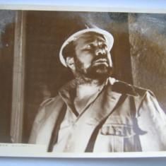 Fotografie originala, film romanesc, Muntele ascuns, 16,5/12, George Constantin, Necirculata