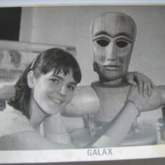 Fotografie originala, film romanesc, Galax, 16,5/12, Necirculata