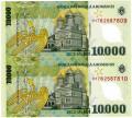 LOT 2 bancnote 10.000 (10000 )  lei 2000 polymer UNC semnatura Isarescu