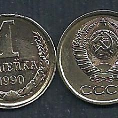 RUSIA URSS 1 COPEICA KOPEICA KOPEIKA 1990 [1] UNC, livrare in cartonas, Europa, Cupru (arama)