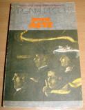 Intre acte - Virginia Woolf, 1978