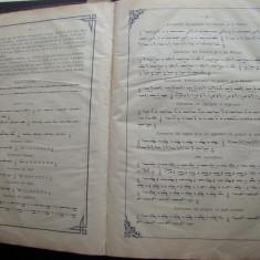 ANASTASIMATARUL - 1897, Irmologhionul Muzicii Bisericesti