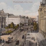 BUCURESTI, PIATA POSTEI - Carte Postala Muntenia dupa 1918, Circulata, Printata