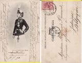 Casa regala - Principesa  Maria in costum de husar- clasica,rara, Circulata, Printata