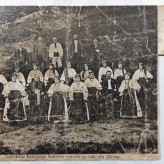 ZLATNA - COMITETUL REUNIUNEI FEMEILOR ROMANE GRECO CATOLICE - PORT POPULAR- RARA - Carte Postala Transilvania pana la 1904, Circulata, Fotografie