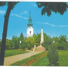 7268 - Romania ( 213 ) - Bihor, MARGHITA, Park - postcard - unused - 1972 - Carte Postala Crisana dupa 1918, Necirculata, Printata