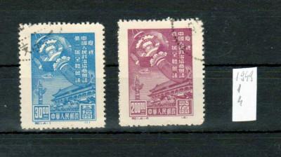 CHINA 1949 MI 1 SI 4 foto