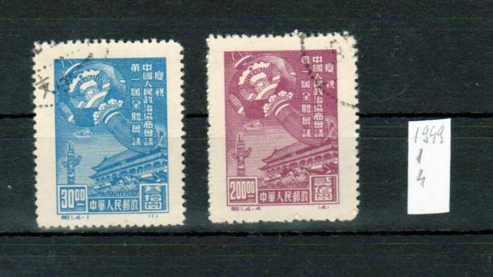 CHINA 1949 MI 1 SI 4
