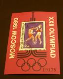 BULGARIA 1979 – BOX OLIMPIADA MOSCOVA, colita stampilata, AE8