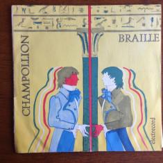 Champollion, Braille - vinil - - Muzica soundtrack electrecord