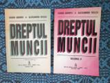 Sanda GHIMPU / Alexandru TICLEA - DREPTUL MUNCII (2 VOLUME, 1994)