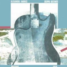 Alexandru Andries – Despre Distante (LP - Romania - VG) - Muzica Folk electrecord, VINIL