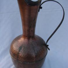 Vas mare din cupru cu inaltimea de 38 cm - Metal/Fonta, Vase
