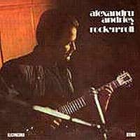 Alexandru Andries - Rock'n'roll (LP - Romania - VG)