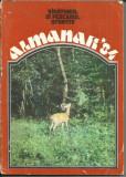 ALMANAH 1984 , VANATORUL SI PESCARUL SPORTIV