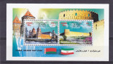 Serie comuna ,cetati ,Iran Belarus., Nestampilat