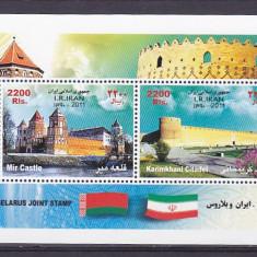 Serie comuna, cetati, Iran Belarus. - Timbre straine, Nestampilat