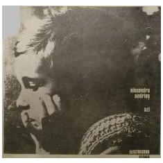 Alexandru Andries – Azi (LP - Romania - VG) - Muzica Folk electrecord, VINIL
