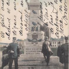 SALUTARI DIN BRAILA STATUIA LUI TRAIAN MONTATA IN GRADINA SFTII. ARHANGHELI 1909, Circulata, Printata