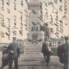 SALUTARI DIN BRAILA STATUIA LUI TRAIAN MONTATA IN GRADINA SFTII. ARHANGHELI 1909 - Carte Postala Muntenia pana la 1904, Circulata, Printata