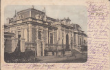 SALUTARI DIN BRAILA , BANCA NATIONALA , TRASURA , CLASICA , CIRCULATA ,  1904