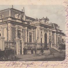 SALUTARI DIN BRAILA, BANCA NATIONALA, TRASURA, CLASICA, CIRCULATA, 1904 - Carte Postala Muntenia pana la 1904, Printata