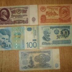 LOT 5 BANCNOTE STRAINE - bancnota europa