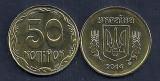 UCRAINA  50 COPEICI  KOPEICI  2014  [01]  UNC  magnetic, Europa, Fier