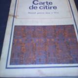 CARTE DE CITIRE MANUAL CLASA VI LUCIA ATANASESCU, EDITURA DIDACTICA 1979 - Carte educativa