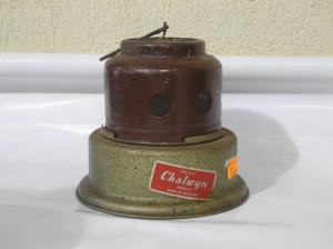 De colectie! Lampa veche gaz Chalwyn Anglia !