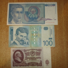 LOT 3 BANCNOTE STRAINE - bancnota europa
