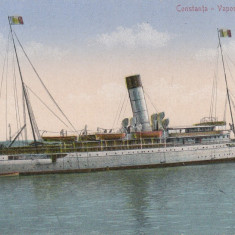 CONSTANTA, VAPORUL REGELE CAROL - Carte Postala Dobrogea 1904-1918, Necirculata, Printata