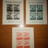 1 mai -ziua muncii 1947 - Timbre Romania, Nestampilat