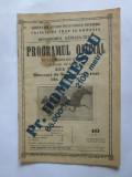 RARISIM! HIPODROMUL BANEASA-TRAP PROGRAMUL OFICIAL AL ALERGATORILOR /24 SEP.1941