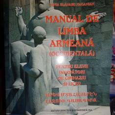 Manual de limba armeana (occidentala) ptr.incepatori de gimnaziu si liceu