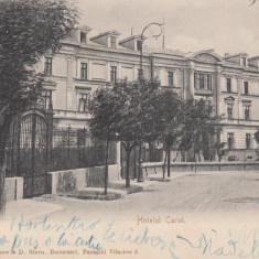 CONSTANTA, HOTELUL CAROL, CIRCULATA, OCT. ''903 - Carte Postala Dobrogea pana la 1904, Printata