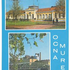 7312 - Romania ( 373 ) - Alba, OCNA MURES - postcard - unused - 1971 - Carte Postala Transilvania dupa 1918, Necirculata, Printata
