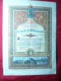 Bon pt.Inzestrarea Armatei val. 500 lei ,1947 ,design Chirovici , cu Stema Roman