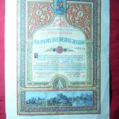 Bon pt.Inzestrarea Armatei val. 500 lei, 1947, design Chirovici, cu Stema Roman