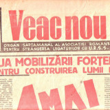 Ziarul Veac nou 1945 anul 1 numarul 22
