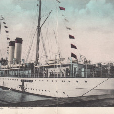 CONSTANTA, VAPORUL IMPARATUL TRAYAN, CARTE POSTALA DUBLA(PUTIN DESPRINSA JOS - Carte Postala Dobrogea 1904-1918, Necirculata, Printata