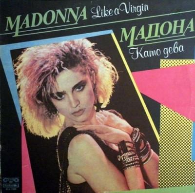 Madonna – Like A Virgin (LP - Bulgaria - VG) foto