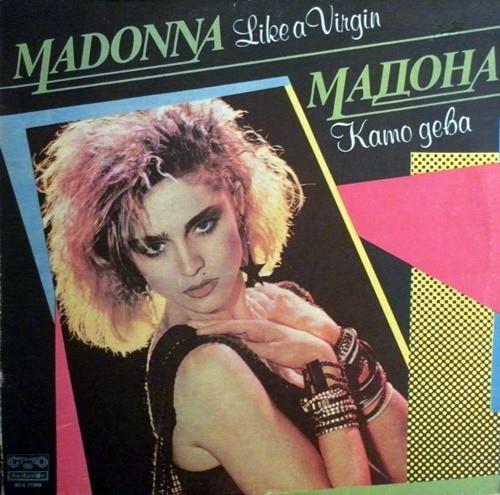 Madonna – Like A Virgin (LP - Bulgaria - VG)