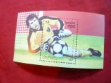 Bloc  Cupa Mondiala Fotbal Italia 1989-Cambogia, Nestampilat