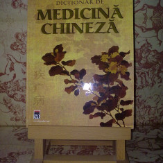 "Dictionar de medicina chineza ""A2439"""
