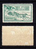 30 DE ANI DE LA INAUGURAREA PALATULUI P.T.T. - 1932, Nestampilat