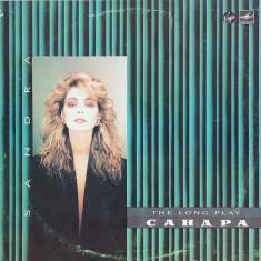 Sandra – The Long Play (LP - Rusia - VG) - Muzica Pop Altele, VINIL